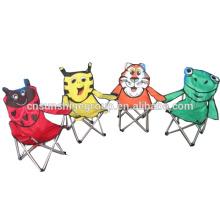 Затмение Луны стул, стул дети, рекламных складной стул