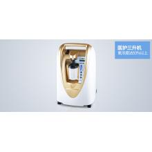 Портативный концентратор кислорода для домашнего здравоохранения CE Certified China Manufacturer Supply
