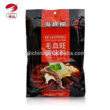 Halal Broth Seasonings with best soup haidilao brand