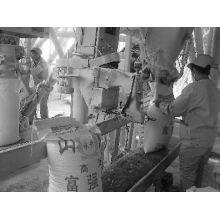 Capacidad grande de la empaquetadora del arroz 25kg