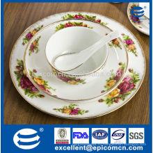 20шт великолепный золотой домашнее хозяйство посуда комплект