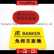 Acrylic Baccarat Casino Marker-2 (YM-dB03)