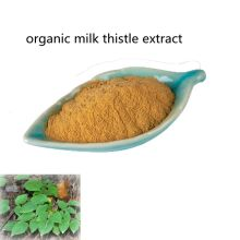 Buy oline 22888-70-6 organic milk thistle extract Powder