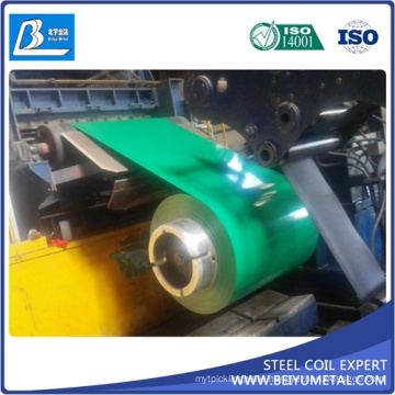 0.13-0.8mm ASTM A653 PPGI PPGL Prepainted Steel Coil