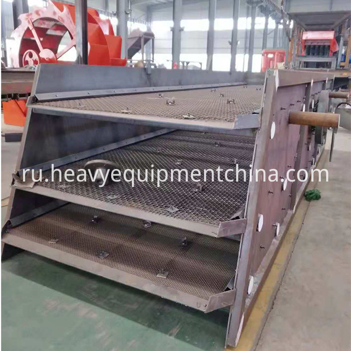 Vibrating Rock Screen