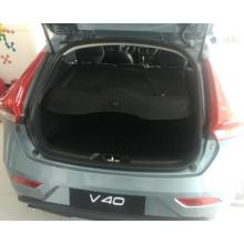 Volvo Non-Retractable Cargo Cover Shield Shade Tonneau