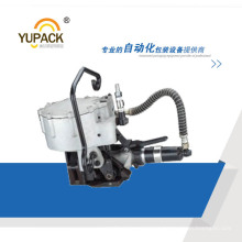High Tension Automatic Combination Pneumatic Steel Strapping Machine with CE