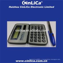 Два способа маленький карманный черный карманный калькулятор с крышкой