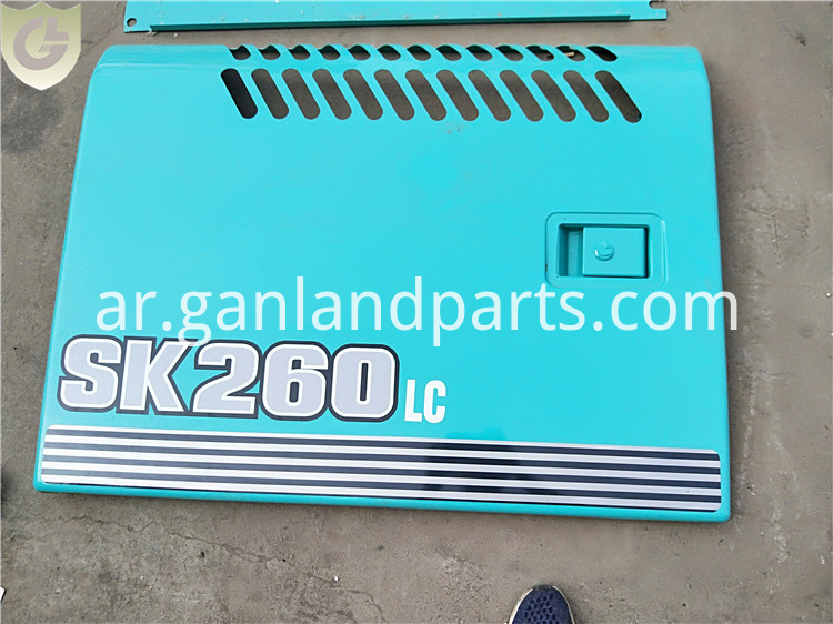 Kobelco Excavator Metal Covers