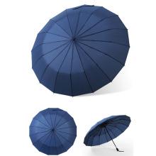 16K Custom UV Folding Umbrellas Girls Travel Rain Waterproof Men Sun Parasol Convenient