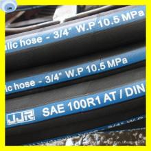 5mm Hydraulic Rubber Hose Oil Fuel Rubber Hose