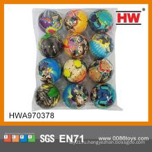 Хороший качественный открытый спортивный малый шарик для продажи