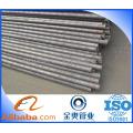 Tubos de aço sem emenda da liga quente da venda / tubo de aço