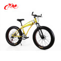 Nuevo modelo de bicicleta de nieve / moda Fatbike / bicicleta de grasa de alta calidad marco de bicicleta / bicicleta de 26 pulgadas Fat Bicycle bicicleta con el mejor precio