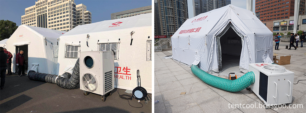 Field Medical Air Conditioner 1