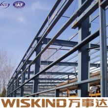 Estructura de estacionamiento de acero prefabricada ligera del proveedor de China para la construcción