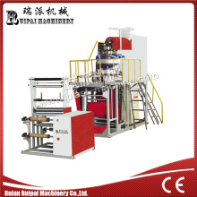 PP Film Blowing Machine with Rotary Die