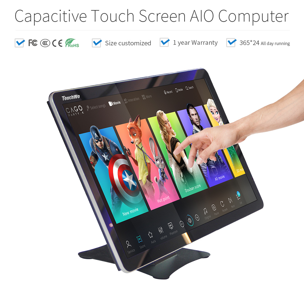 touch screen all in one computer