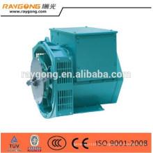 10 кВА AC одиночный/трехфазный безщеточный одновременный альтернатор