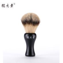 shaving mug and brush set for men