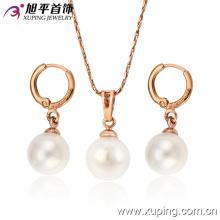 De alta calidad de oro rosa joyas de perlas de color (62828)