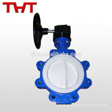 """PTFE seat full lined gearbox 4\"""" full bore butterfly valve"""
