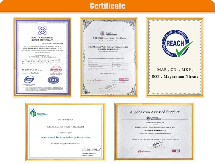 Monband fertilizer certificate