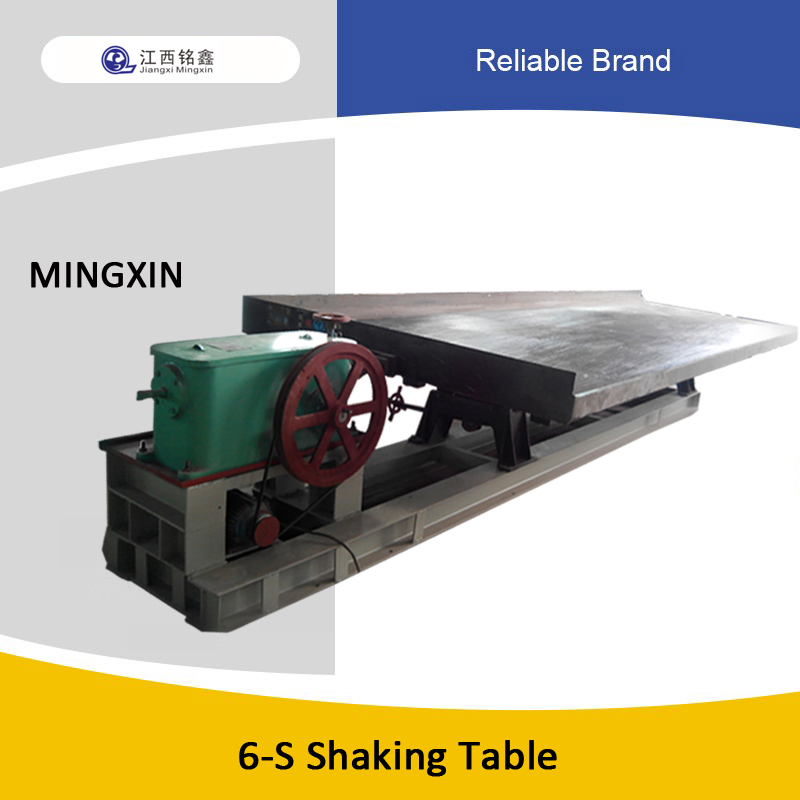 shaking table price
