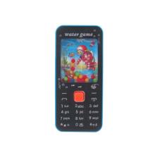 Juego de lanzamiento de anillo móvil de plástico para niños (10199467)