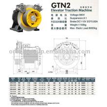 Машина тягового подъема (серия Gearless-GTN)