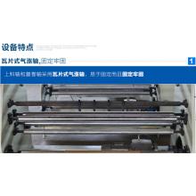 Vakuum Holzbearbeitung PVC Folie für Profil Wickelmaschine