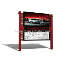 BLP-10 outdoor street advertising board