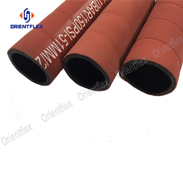 Oil Discharge Hose 14