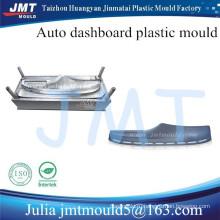 высокая точность auto приборной панели пластиковые инъекции плесень с p20