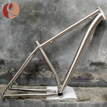 Высокое качество титан бмх велосипед рама с завода