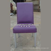 Purple Leather Dining Room Chair Living Furniture (YC-F008-02)
