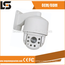 Поставщик Китая литье ПТЗ защиты IP65 корпус камеры безопасности видеонаблюдения
