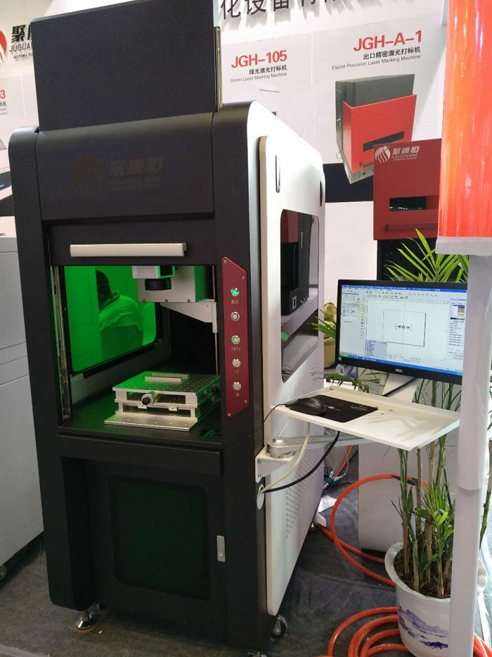 UV laser marking machine from JGH