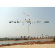 600W solar&wind hybrid LED street light