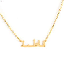 Muslim Religious Totem Arabic Gold Stainless Steel Name Plate Necklace