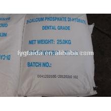 Grau Dental Di-hidratado Dicalcium Fosfato de Alta Qualidade