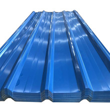 Steel Roof Sheet Color Coat Steel Sheet PPGI