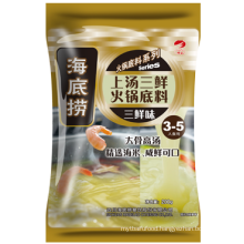 High quality good taste HaiDiLao Basic Stir Fry cheese powder seasoning