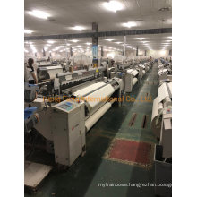 Rifa Rfja20 230cm Air Jet Loom Made in China Year 2011 with Jenyo 711r Posite Cam Weaving Loom