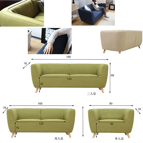321 Fabric Sofa Set
