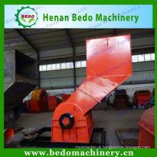 2014 a mais pequena máquina triturador de metal profissional com o preço de fábrica com CE 008613253417552