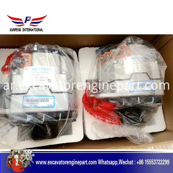 Weichai WP12 Engine spare parts alternartor 612600090206D