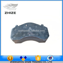 China supplier bus spare parts 3552-00650 friction lining for Yutong bus