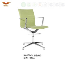 Office Eames Low Back Mesh Fabric Covered Ribbed Office Chair (HY-152C)