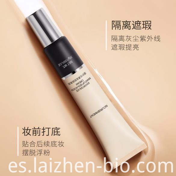 Multi-effect liquid foundation